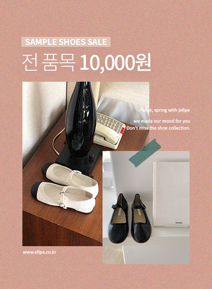 0412 sample shoes event